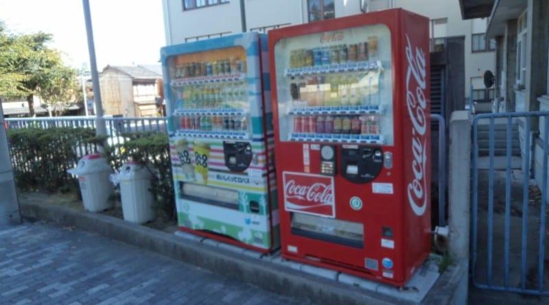Vending Machine pelas ruas do Japão