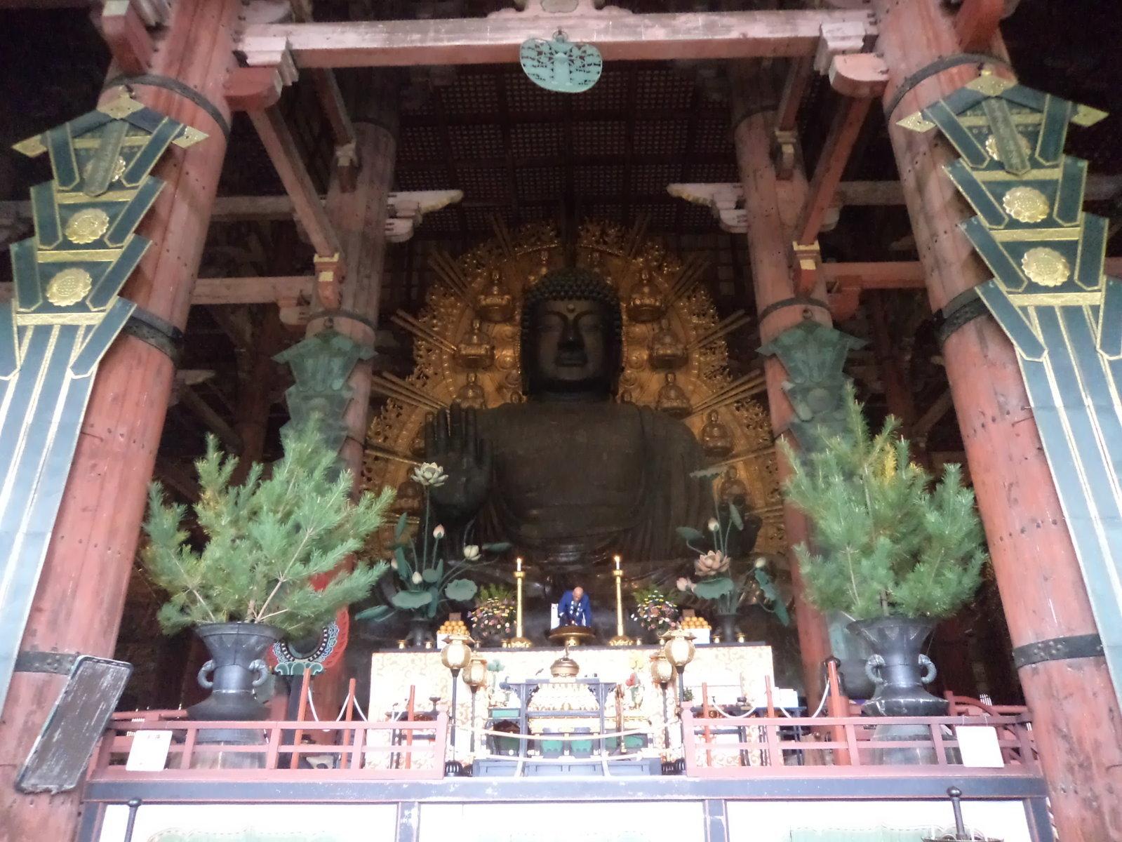 Todaiji, em Nara, Japão