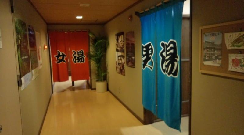 Onsen em Matsumoto, entrada para meninos e meninas