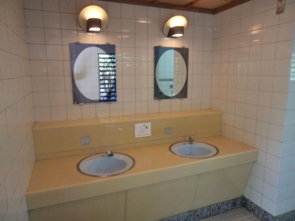 Curiosidades: O banheiro no Japão Intercâmbio & Viagem #A1692A 1024 768