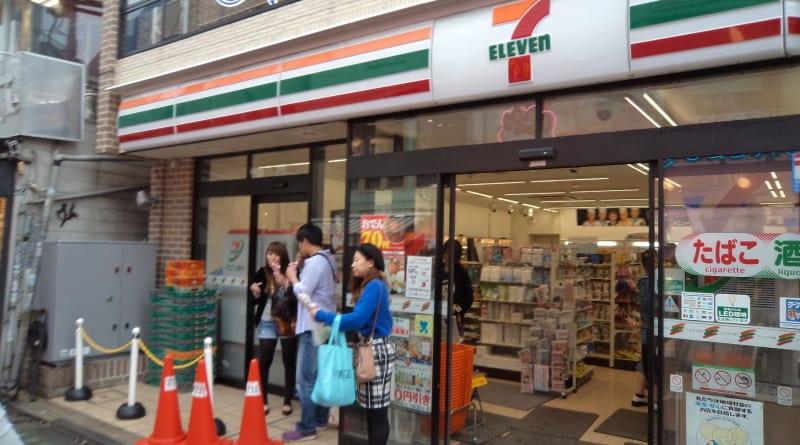 Loja de Conveniência em Tóquio, Japão